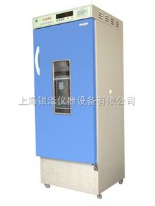 LRH-250-M霉菌培养箱