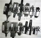 【ATOS溢流阀HM-011/210】HM-011/100