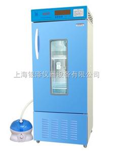 LRH-250-MS霉菌培养箱(带加湿功能)