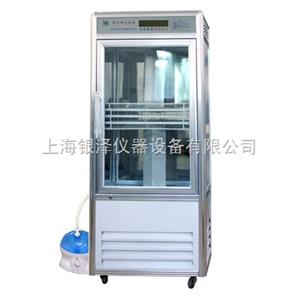 LRH-300-MS霉菌培养箱(带加湿功能)