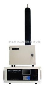TH-2000Z1振荡天平法颗粒物监测仪