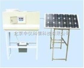 APS-2A型(太阳能型)降水降尘自动采样器