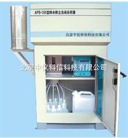 APS-3B型智能式降水降尘自动采样器