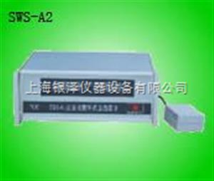 SWS—A2型交直流数字式温湿度计