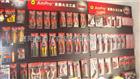 美国力AMPRO手动工具力AMPRO汽修工具