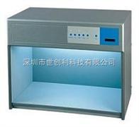 北京D65标准灯箱
