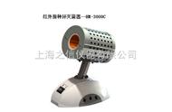 红外接种环灭菌器--HM-3000C