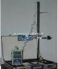 有線水文流速測算儀/流速儀(測算儀+傳感器)