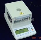 DS系列电子卤素水份测定仪