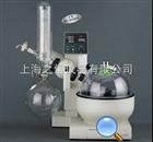 RE-3000A旋转蒸发器 0.5-3L