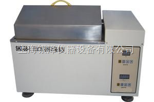 往复式水浴恒温振荡器(改进型)