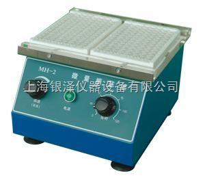 MH-2微量振荡器(定时)