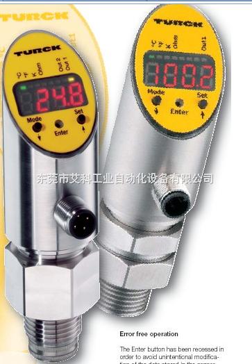 turck图尔克温度传感器ts系列/turck