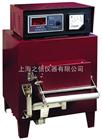 箱式电阻炉SX2-5-12