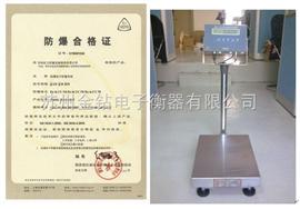 SCS带防爆证书的电子叉车秤&云南2吨叉车秤什么价格,哈尔滨1T推车秤