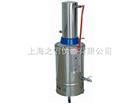 不锈钢蒸馏水器YN-ZD-10