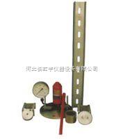 野外承载板测定仪CBR