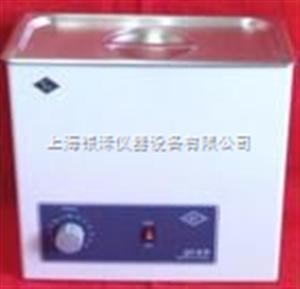 DL-720A超声波清洗器