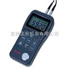 MT150超声波测厚仪MT150
