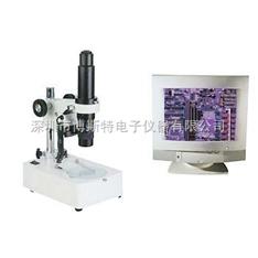 华光ZTX-S1电视显微镜/工业显微镜