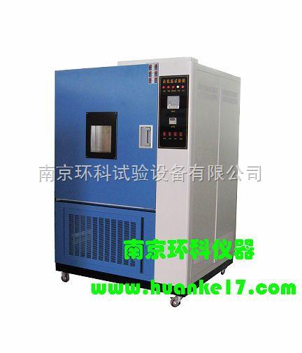 徐州现货高低温试验箱|低温试验箱