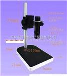 XDS-10M-M 单筒视频显微镜