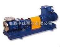 單級熱水泵|熱水離心泵