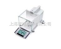 精密电子天平XS204DR XS203S 价格 【XS603S XS1003S XS2002S厂家】