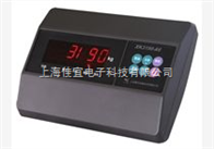 臺秤儀表XK3190-A6