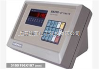臺秤儀表XK3190-A1+