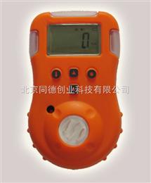 TDV-866便攜式單一氣體檢測儀