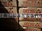 供应意大利进口ATOS双联叶片泵