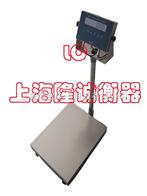 TCS60kg防爆电子秤