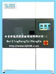 北京风冷氙灯老化试验箱制造商