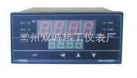 WXDZB-218113常州智能温度控制调节器