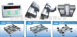 TCS帶打印機電子秤,不干膠打印臺秤,粘性紙打印計重電子秤
