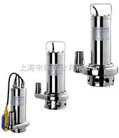 单相污水潜水泵|不锈钢潜污泵