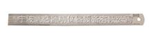 KT5-210-32KT5-210-32克恩达不锈钢直尺