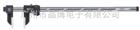 552-314-10日本三丰MITUTOYO防冷却液碳纤维卡尺552-314-10