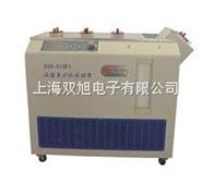 SYD-510F1多功能低温试验器 SYD-510Z-I HWY-ND 价格 【SYD-2430厂家