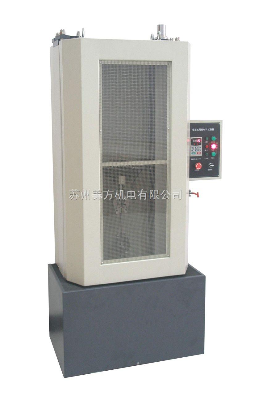 MF-8100A电脑式万能材料试验机MF-8100A