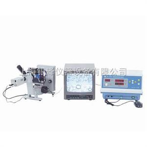 WD-9408C显微(细胞)电泳系统