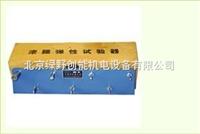 QMT漆膜弹性测定仪