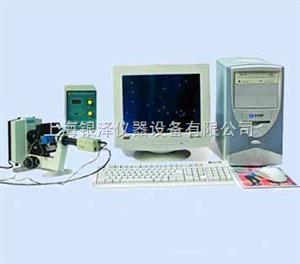 WD-9408E显微(细胞)电泳系统
