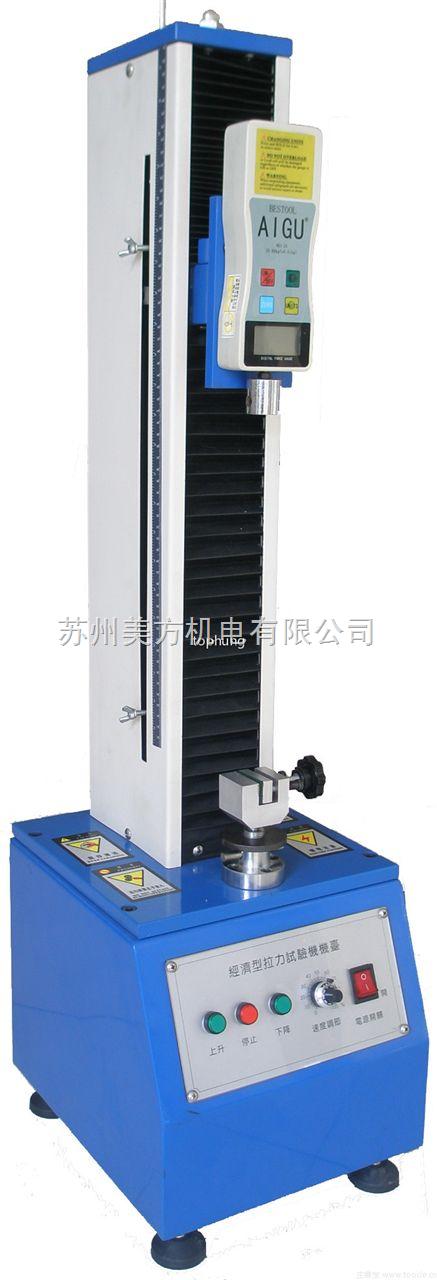 MF-8503MF-8503电子式经济型拉力试验机