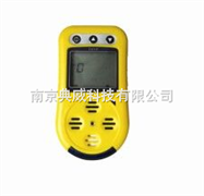 BF90硫化氫檢測儀生產廠家