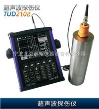TUD210g里博仪器宁波总代理 TUD210g超声波探伤仪