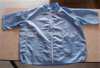 FJD-DX防静电上衣(短袖)