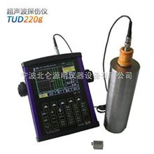 TUD220g里博仪器宁波总代理 TUD220g超声波测厚仪