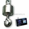 OCS吊稱30噸,電子吊鉤稱2噸打印,電子吊鉤秤10噸耐高溫